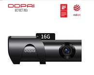 0點 1600P+eMMC卡可用7年:盯盯拍 mini3 行車記錄儀