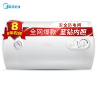 租房神器:Midea 美的 F50-15A3(HI) 储水式家用电热水器 50升