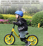 不要媽媽抱~ Huizhi 薈智 兒童平衡車 HP1201