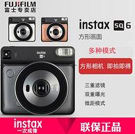 小神价!FUJIFILM 富士 Instax Square SQ6 拍立得相机 三色可选