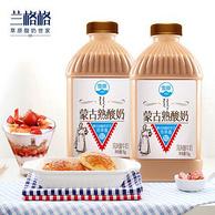 兰格格 蒙古草原酪酸乳炭烧酸奶 2桶x1000g