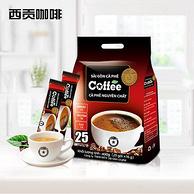 越南进口 西贡咖啡 25条x16g 券后9.8元包邮(长期19.8元)