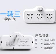 好评4.9分,一转三插座,带开关:韩电  墙插转换器ZZB-01/03K 券后10.9元包邮