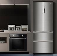 7日0点:Haier海尔 BCD-453WDVS 453升 四门冰箱