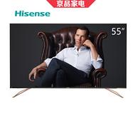 今晚0点:Hisense 海信 55英寸 4K液晶电视H55E75A