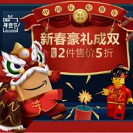促销活动: 亚马逊中国自营超市年货节
