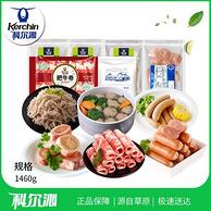 科尔沁 火锅食材套餐1460g