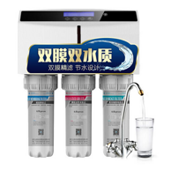 降100元!反渗透RO膜+超滤膜、五级过滤:沁园 RU-185J 家用净水器