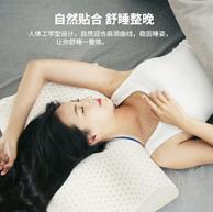92%乳胶含量,泰国进口 Paratex 天然乳胶枕