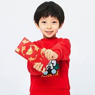 小米 999足金 金元宝红包 0.2g *2件