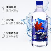 4.9分,低氘弱碱水:加拿大 芬尼湾 500mlx12瓶  冰川饮用水