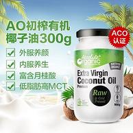 《向往的生活2》同款,Absolute Organic 澳洲 初榨椰子油300g