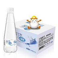天地精华 加锌苏打水 410ml*15瓶