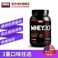 降20元!美国原装进口,每45g含30g蛋白!1210g ForceFactor 增肌乳清蛋白粉