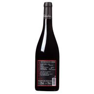 Joel Robuchon 乔尔·侯布匈  旺度 干红 葡萄酒 750ml x2瓶
