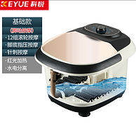 足底按摩+红光加热+针刺按摩:科悦 足浴盆 GY-601A