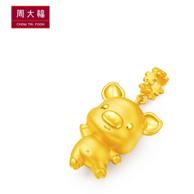 周大福 十二生肖 星星小猪 黄金吊坠 R21600