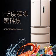 -5℃不结冰,格力 晶弘 325升 多门冰箱BCD-325WPQC