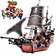 兼容乐高!GUDI 古迪 积木拼装玩具船 黑珍珠号