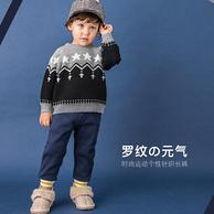 A類品質、4.9分好評:日本人氣童裝 petitmain 男童海貍絨保暖褲