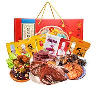 中华老字号:知味观 知味珍礼年货礼盒 1.77kg