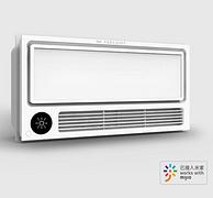 日本电机,3分钟升温15°C!小米生态链 Yeelight YLYB01YL 智能浴霸