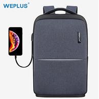 外置usb+防水+分层收纳+可放笔记本:唯加 男士双肩包