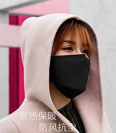 专利石墨烯面料:mejo 牧语者 抑菌保暖口罩