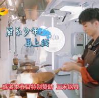 芒果台《中餐厅》推荐!三禾 30cm 麦饭石不粘炒锅