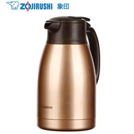 ZOJIRUSHI 象印 SH-HA15C 保温壶 1.5L