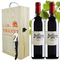 法夫尔堡 优级干红葡萄酒 2支x750ml