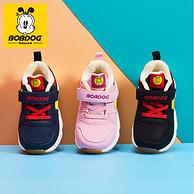 加厚加绒:Bobdog House 巴布豆 儿童运动鞋