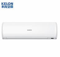 1级能效+冷暖变频!KELON 科龙 大1匹 壁挂式空调  KFR-26GW/EFQMA1(1N17)