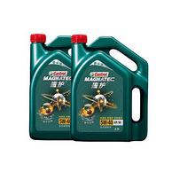 0点:2瓶 Castrol 嘉实多 SN级 新磁护 全合成机油5W-40