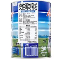 新西兰进口 Anchor 安佳 成人全脂奶粉900gx3罐