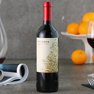 智力百年酒庄打造:750mlx6瓶x3件 干露 费洛雅 赤霞珠西拉 干红葡萄酒