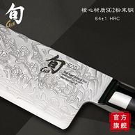 全球限量300把:KAI 贝印 Tsuyu 旬刀限量款日式厨刀
