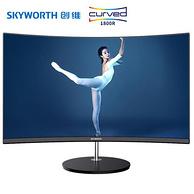 15日0点:三星原装面板、微边框:Skyworth ?#27425;?27寸 H1AF27C 显示器(1800R、Freesync)