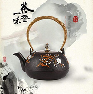 榕力 喜上眉梢 铸铁茶壶 1300ml