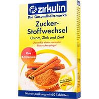 平衡血糖,预防糖尿病!德国进口 zirkulin 肉桂片 60片