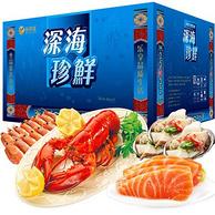 北京烹饪协会指定供应商,谷源道 3268型 15种 海鲜大礼包