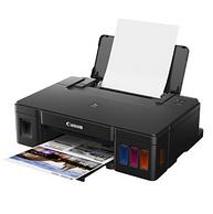 送照片纸,Canon佳能 G1810 加墨式大印量彩色高容量打印机