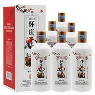 茅台镇老酒厂出品!6瓶x500ml 贵州怀庄酒1996 53度酱香型白酒 券后249元包邮(长期699元)