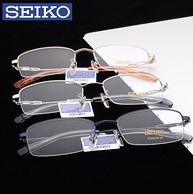 【无货】神价!SEIKO 精工 h1061 光学眼镜架 + 依视路 1.60钻晶A4镜片