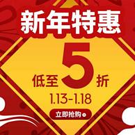 促销活动: 京东 adidas官方旗舰店新年特惠大促
