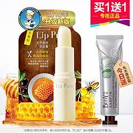 小编长期回购款:曼秀雷敦 蜂蜜润唇膏4g+护手霜