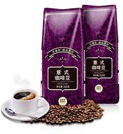 限地区:GEOGEOCAFÉ 吉意欧 意式咖啡豆 5件x500g