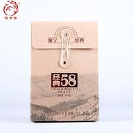 持平史低,凤宁号 经典58 云南滇红茶 388g