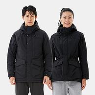 温控发热 可水洗:地球科学家 男女防水中长款棉服