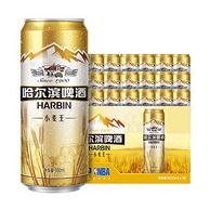 限地区:哈尔滨 小麦王啤酒 500ml 18听*2件